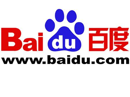 Baidu's Bigger, Better And Faster Mobile Experience