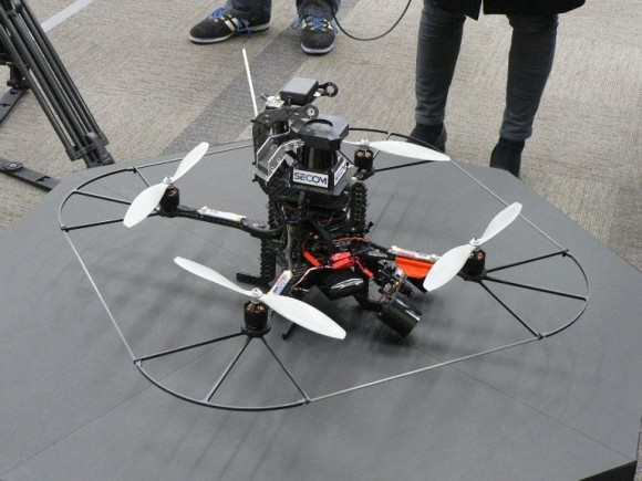 Japanese Firm Develops World's First Private Security Drone