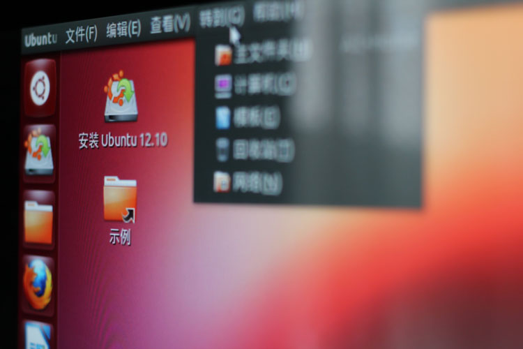 China Taps Ubuntu To Build National Operating System