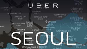 uber seoul