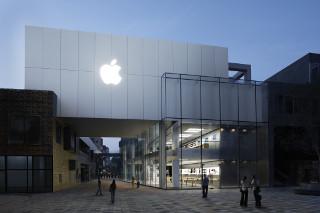 apple store beijing new