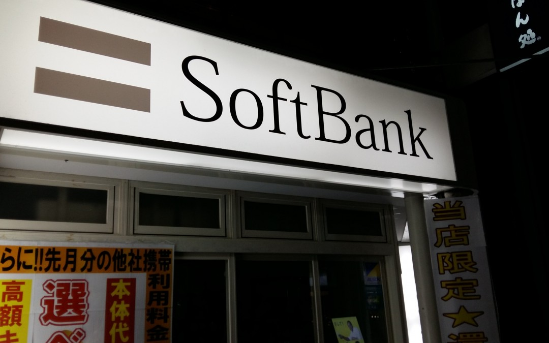 End of an era: SoftBank is winding down its Venture Capital arm | SiliconANGLE