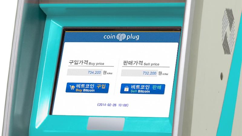 Bitcoin services company Coinplug raises $5m Series B