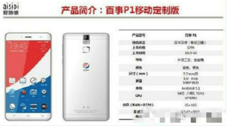 Prefer Pepsi over Coke? Good news: the Pepsi P1 smartphone is about to go on sale in China
