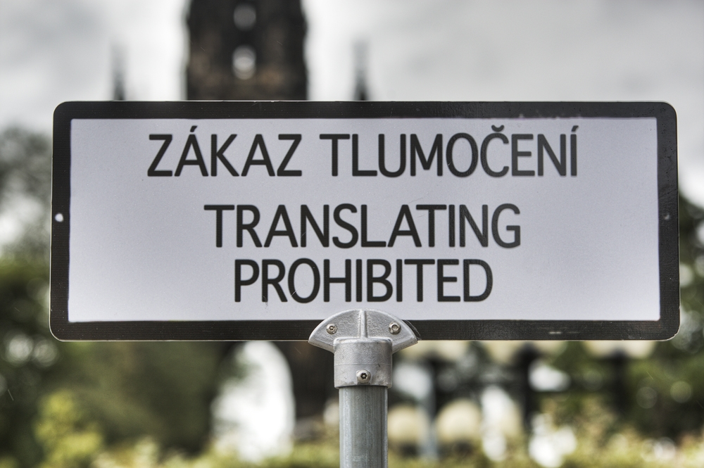 DANGER! Don't get too attached to your online translator