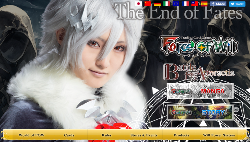 Screenshot from the Force of Will website, http://fowtcg.com/