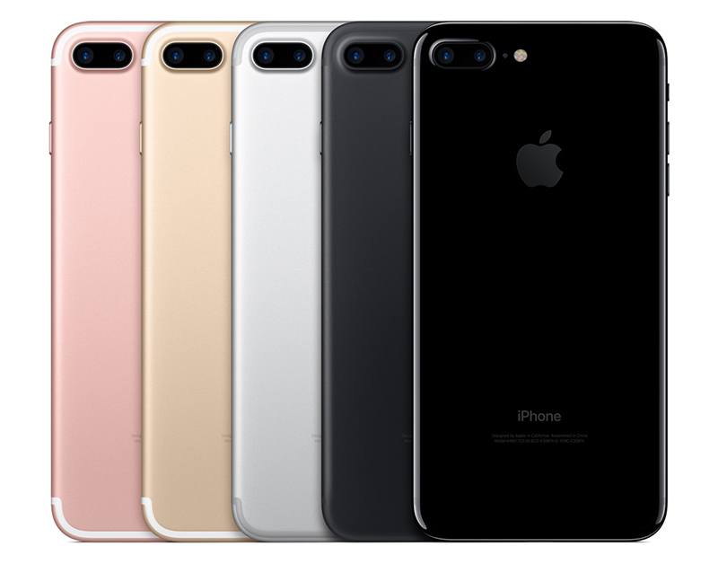 Apple iPhone 7: five key features you need to know