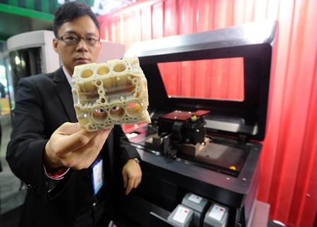 china: the new hub of fake 3d printing? - siliconangle
