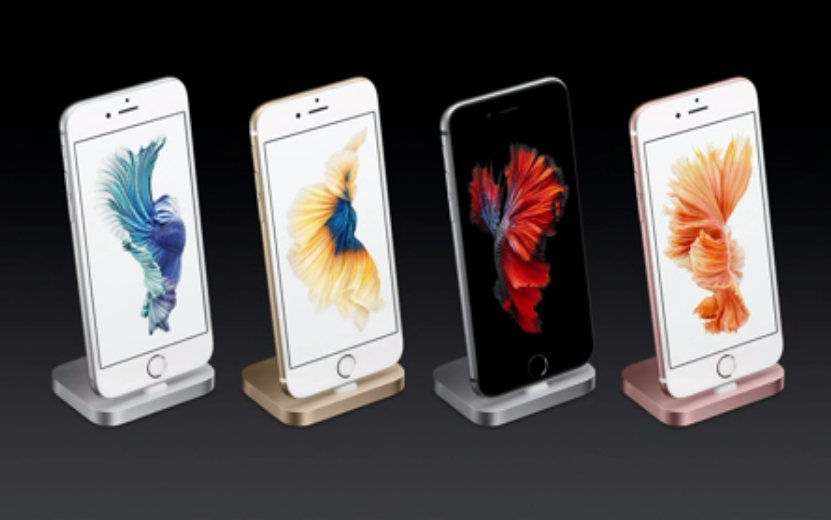 Iphone 6 official presentation youtube.