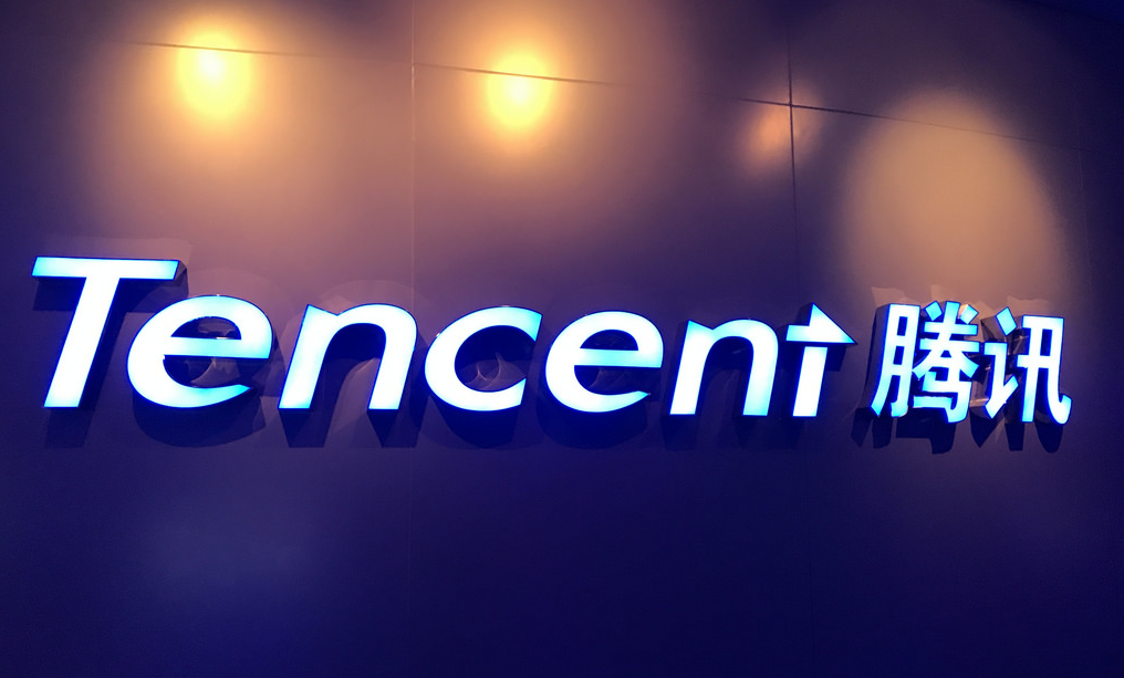 Tencent follows other Chinese internet firms with major