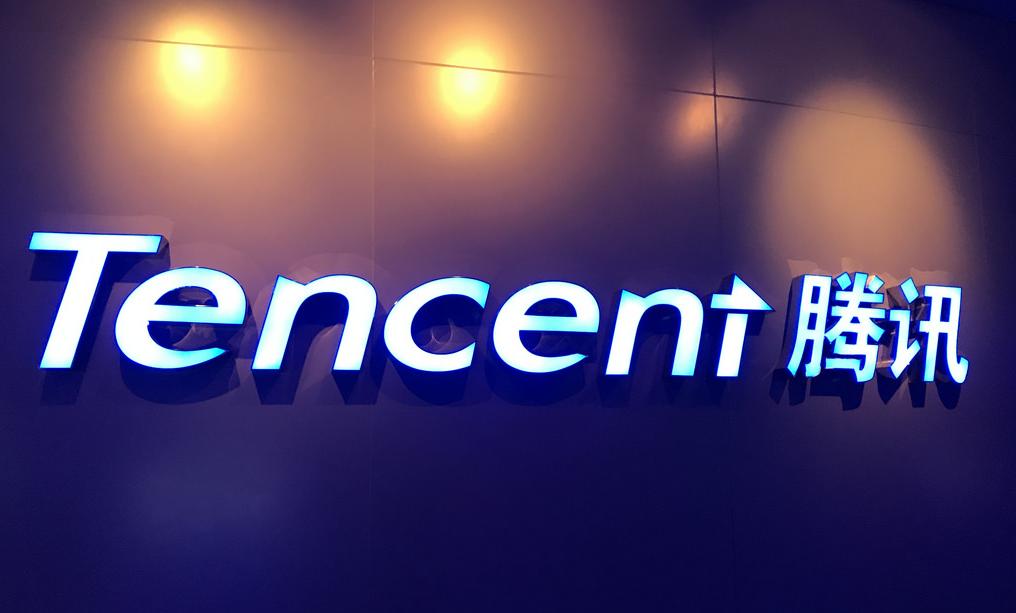 Tencent ยอมรับ Libra เป็นภัยคุกคามต่อ WeChat Pay
